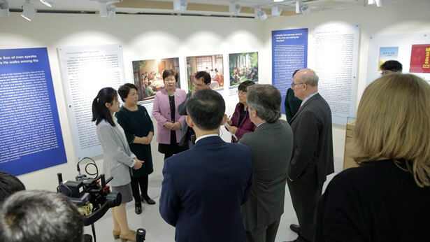 <highlight>Western Scholars Gather in Seoul for The Church of</highlight> Almighty God's Premiering Photo Exhibit