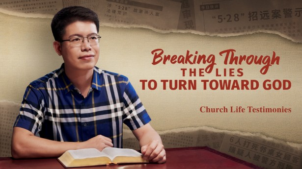 Breaking Through the Lies to Turn Toward God