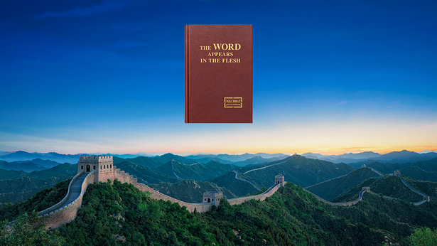 God Appearing and Working in China Is So Significant