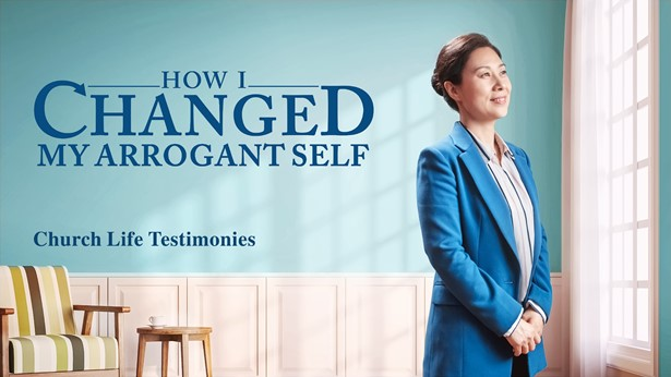 How I Changed My Arrogant Self