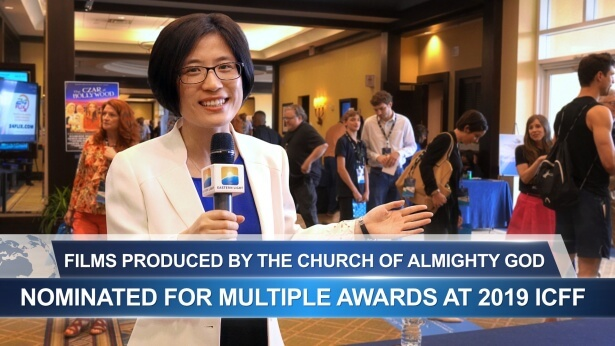 Films Produced by The Church of Almighty God Nominated for Multiple Awards at 2019 ICFF
