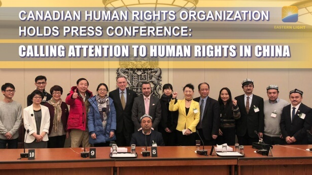 Canadian Human Rights Organization Holds Press Conference: Calling Attention to Human Rights in China