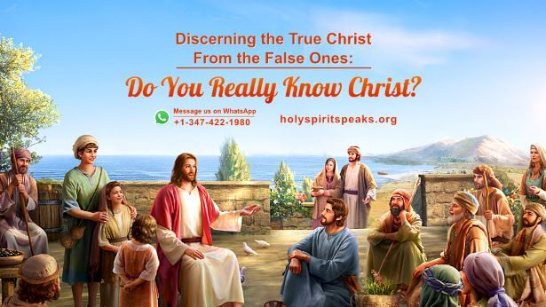 Bible Sermon: How to Tell the True Christ From False Christs
