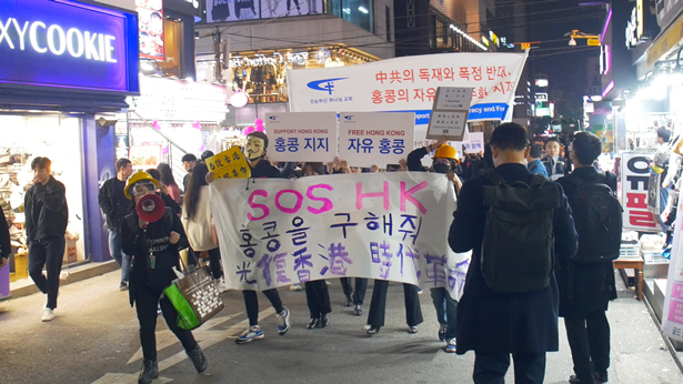 112 Seoul Rally: Chinese Christians Stand With Hong Kong (Pictures)