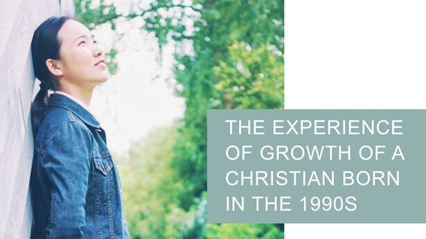 The Experience of Growth of a Christian Born in the 1990s