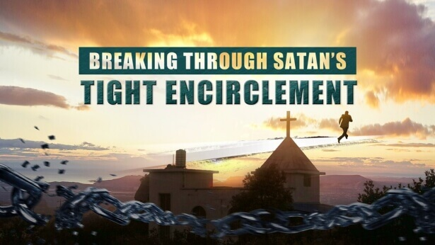 Breaking Through Satan's Tight Encirclement (Part 1)  Audio Essay