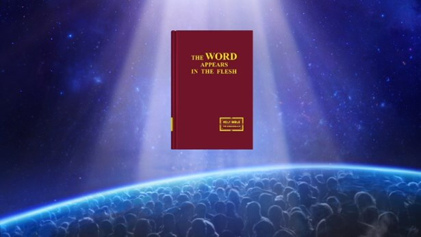 6. Why is it said that corrupt mankind is more in need of the salvation of God become flesh?