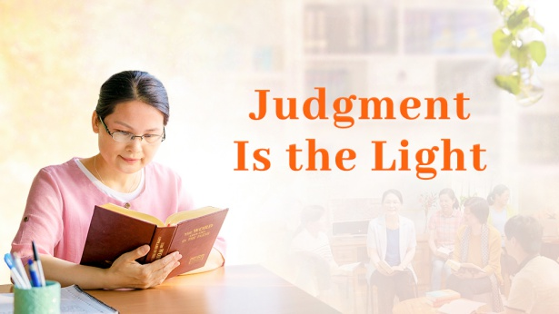 80. Judgment Is the Light