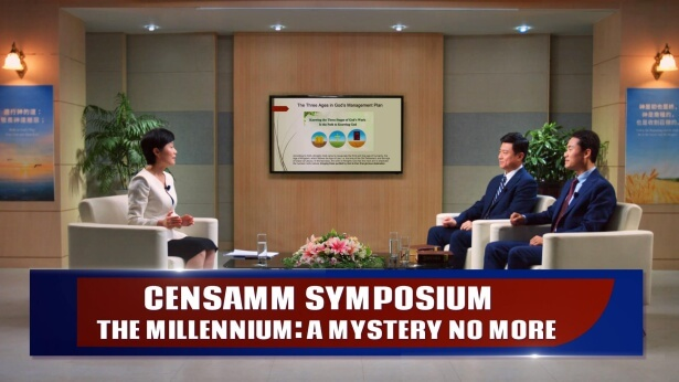The Millennium: A Mystery No More