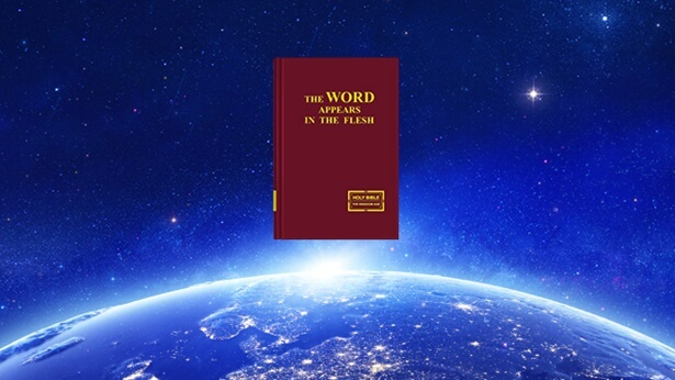 How does God's work of judgment during the last days purify and save mankind