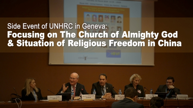 UNHRC Side Event: Focusing on The Church of Almighty God & Situation of Religious Freedom in China
