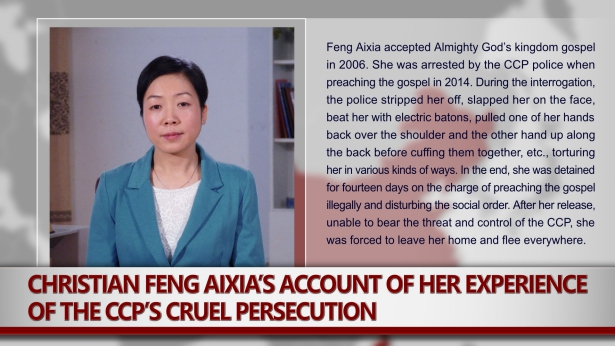 Christian Feng Aixia's Account of Her Experience of the CCP's Cruel Persecution