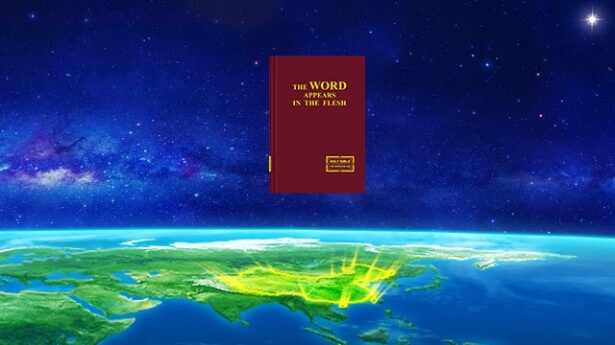 God's Judgment Work in the Last Days Realizes and Fulfills the Prophecies of the Bible