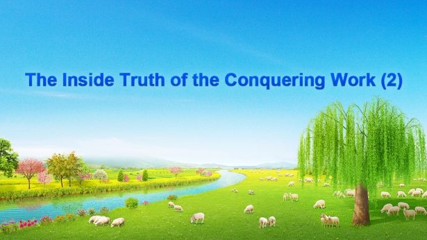 The Inside Truth of the Conquering Work (2)