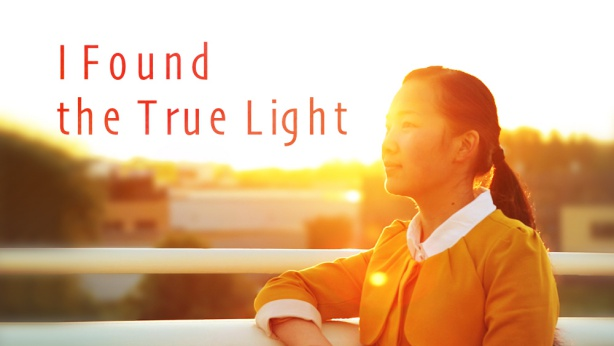 I Found the True Light (Audio Essay)